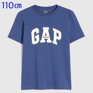 ギャップキッズ(GAP Kids)の🍧『新品』GapKids ユニセックス半袖Tシャツ 110㎝(その他)