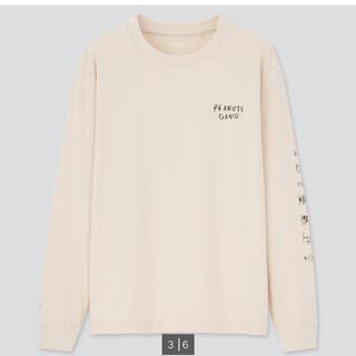 ユニクロ(UNIQLO)の【新品、タグつき】長場雄×ピーナッツ ロンT(Tシャツ(長袖/七分))