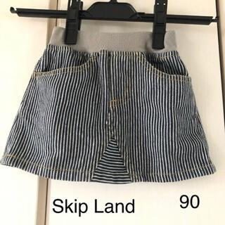 スキップランド(Skip Land)のスキップランド ヒッコリースカート(スカート)