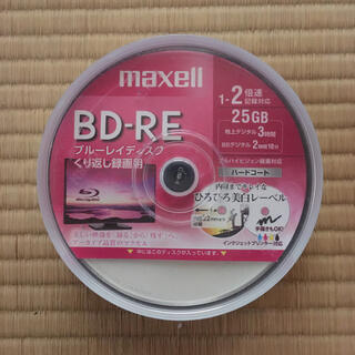 maxell - 【新品】マクセル ブルーレイディスク繰り返し録画用 Blu-ray