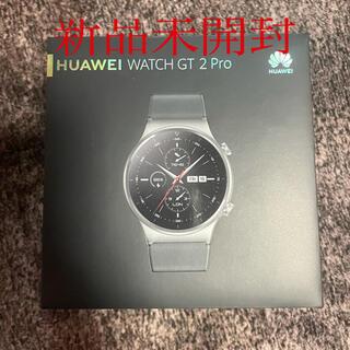 HUAWEI - 【新品】HUAWEI  Watch GT2 Pro 46mm