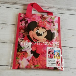 ディズニー(Disney)の新品 レジャーシート イマジニングザマジック 蜷川実花(その他)