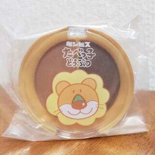 バンダイ(BANDAI)の新品未使用 たべっ子どうぶつ ライオン らいおん(アイシャドウ)