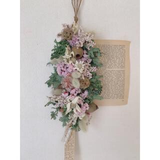 ドライフラワー 贅沢実物花材とミモザの縦型スワッグ(ドライフラワー)