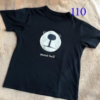 モンベル(mont bell)の【中古】モンベル 110 モンタベア くまちゃんTシャツ(Tシャツ/カットソー)