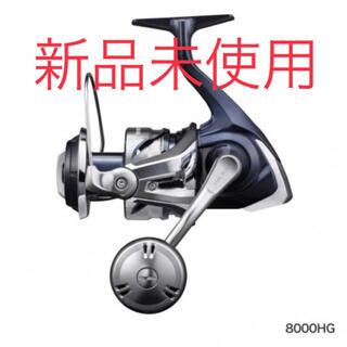 【新品】シマノ 21 ツインパワー SW 8000HG(リール)