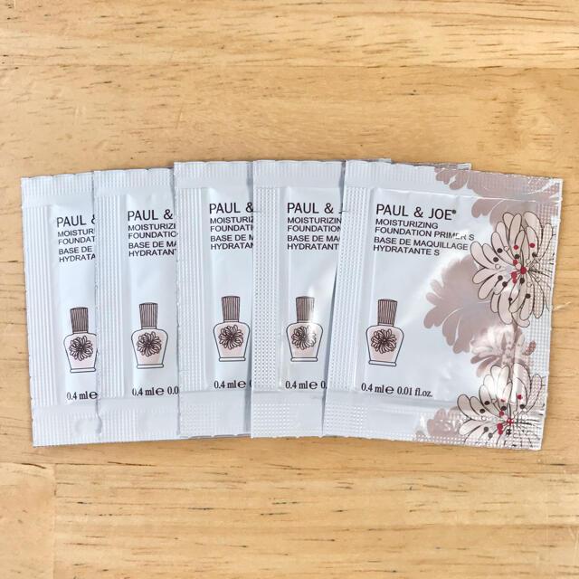 PAUL & JOE(ポールアンドジョー)の【PAUL&JOE】化粧下地サンプルセット コスメ/美容のキット/セット(サンプル/トライアルキット)の商品写真