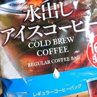 コストコ - 水出しアイスコーヒー 500ml分 4袋セット