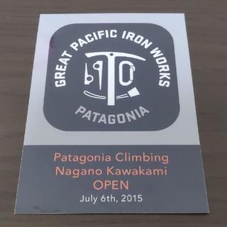 パタゴニア(patagonia)の(縦11cm横8.5cm) patagonia  ノベリティステッカー(その他)