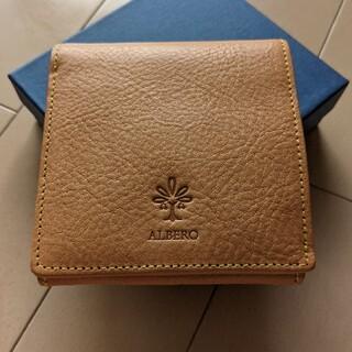 アルベロ(ALBERO)のお値下げ アルベロ ナチュレ 二つ折り財布(財布)
