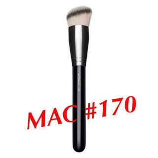 マック(MAC)のMAC#170 シンセティック ラウンド スラント ブラシ(ブラシ・チップ)