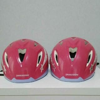 ブリヂストン(BRIDGESTONE)のBRIDGESTONE自転車ヘルメット2個セット(ヘルメット/シールド)