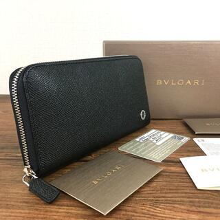 ブルガリ(BVLGARI)の未使用品 BVLGARI 長財布 ブラック ブルガリ 475(長財布)