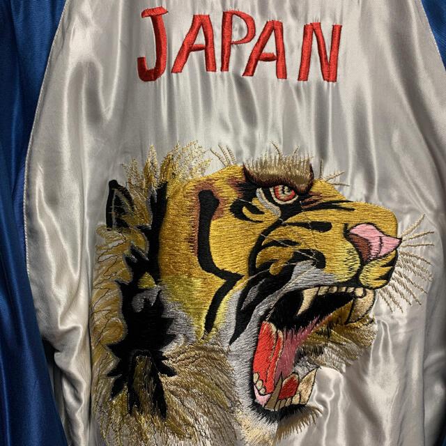 東洋エンタープライズ(トウヨウエンタープライズ)のテーラー東洋  リバーシブル スカジャン  虎 龍 人気のモデル メンズのジャケット/アウター(スカジャン)の商品写真