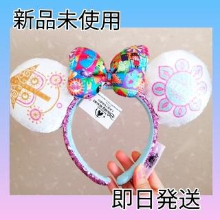 ディズニー(Disney)の新品 海外ディズニーランド  スモールワールド ディズニーカチューシャ スモワ(カチューシャ)