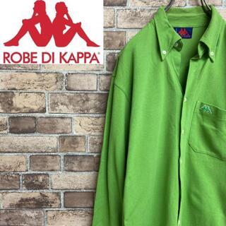 カッパ(Kappa)の●ROBE DI KAPPA● シャツ ポケット 刺繍ロゴ グリーン(シャツ)