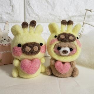 キリンさん♪うさくま♡とキリンさん♡2点セット 羊毛フェルトハンドメイド(ぬいぐるみ)