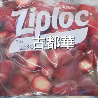 みのママ様専用 冷凍イチゴ 古都華4キロ(フルーツ)