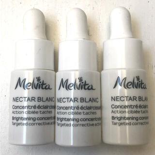 Melvita - メルヴィータ  NB コンセントレイト セラム(美容液)4ml 3本セット
