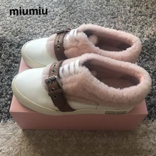 ミュウミュウ(miumiu)の【miumiu】ムートンスニーカー(スニーカー)