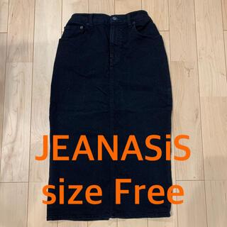 ジーナシス(JEANASIS)のJEANASIS ジーナシス スカート(ひざ丈スカート)