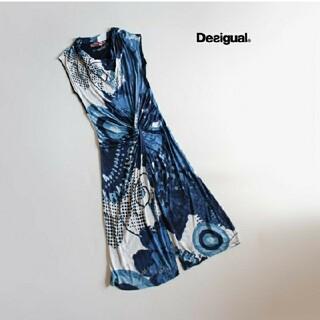 デシグアル(DESIGUAL)のデシグアル desigual■デザイン ワンピース ノースリーブ ブルー系(ひざ丈ワンピース)