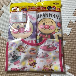 バンダイ(BANDAI)のお食事エプロン 子供 赤ちゃん(お食事エプロン)