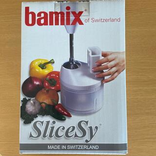 バーミックス(bamix)のバーミックス スライシーとディスク、ブレード(2•4)セット(フードプロセッサー)