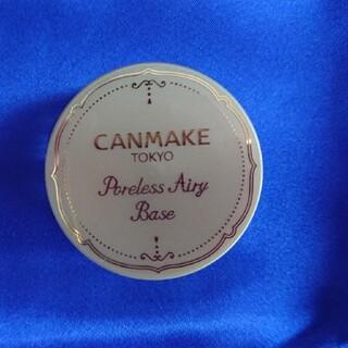 キャンメイク(CANMAKE)のキャンメイク ポアレスエアリーベース(化粧下地)