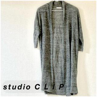 スタディオクリップ(STUDIO CLIP)のstudio clip☆リネンロングカーディガン(カーディガン)