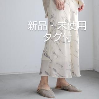 アパートバイローリーズ(apart by lowrys)の【新品・未使用・タグ付】 Pマーブルナローマキシスカート (ロングスカート)