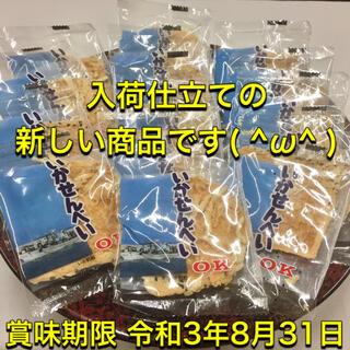 青森特産 オーケー OK 製菓 いかせんべい 1袋(15枚) イカ 煎餅(菓子/デザート)