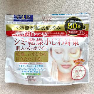 コーセーコスメポート(KOSE COSMEPORT)の【36枚入り】KOSE 薬用美白マスク(パック/フェイスマスク)
