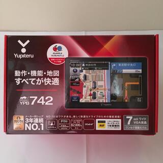 ユピテル(Yupiteru)のポータブルカーナビ MOGGY YPB742(カーナビ/カーテレビ)