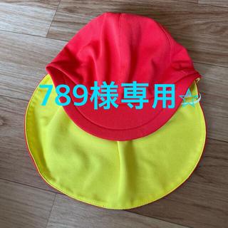 幼稚園 赤×黄色帽 seagull(帽子)