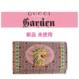 グッチ(Gucci)の6/30まで日本未入荷GUCCIガーデン限定レオパードキーケース(キーケース)