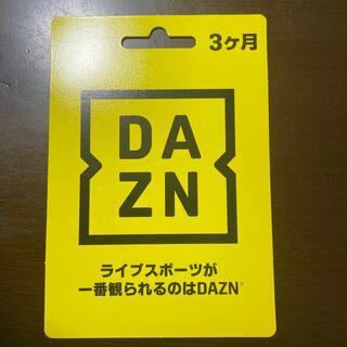 DAZN 3ヶ月視聴コード(その他)
