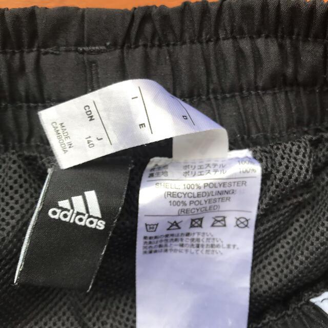adidas(アディダス)のアディダス ハーフパンツ 140cm キッズ/ベビー/マタニティのキッズ服女の子用(90cm~)(パンツ/スパッツ)の商品写真