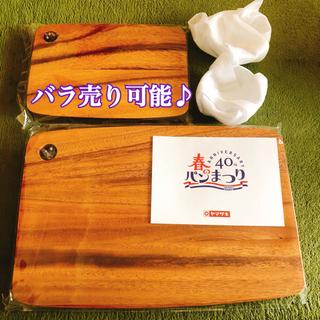 ヤマザキセイパン(山崎製パン)の【新品バラ売り可能】 春のパンまつり チャバツリー カッティングボード M S(調理道具/製菓道具)