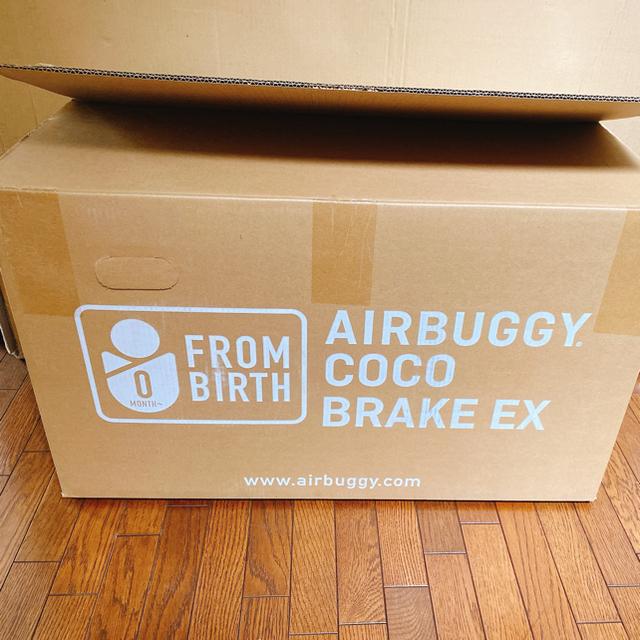 AIRBUGGY(エアバギー)の即日発送 お値下げ 美品 エアバギー ココブレーキ キッズ/ベビー/マタニティの外出/移動用品(ベビーカー/バギー)の商品写真