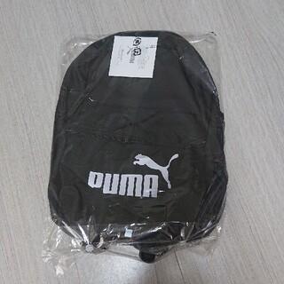 プーマ(PUMA)の新品未使用 プーマ リュック(リュックサック)