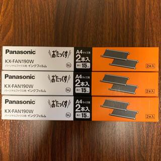 パナソニック(Panasonic)のlee様専用 パナソニック おたっくす インクフィルム(オフィス用品一般)