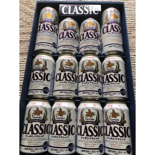 サッポロ(サッポロ)の北海道限定 サッポロクラシック ビール(ビール)