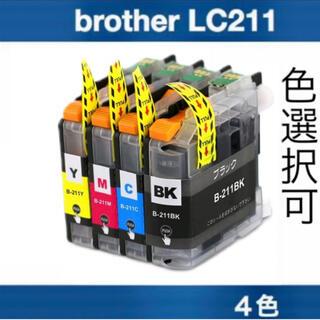 brother - 【組み合わせ】LC211-4PK (4色) ブラザー[brother]互換インク