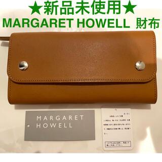 マーガレットハウエル(MARGARET HOWELL)の【新品未使用】MARGARET HOWELL(マーガレットハウエル) 長財布(財布)