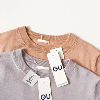 GU - GU ジーユー   UVカットウォッシャブルクルーネックセーター 2点セット