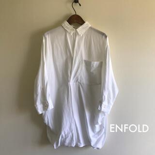 エンフォルド(ENFOLD)の極美品⭐️ENFOLD テンセル七分シャツ ホワイト(シャツ/ブラウス(長袖/七分))