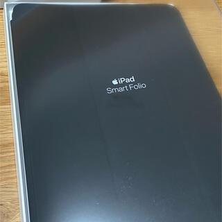 アップル(Apple)の【courage様専用】Apple純正のスマートフォリオ(iPadケース)
