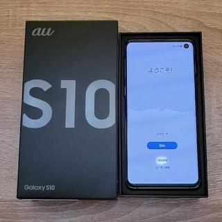 エーユー(au)のGalaxy S10 (SCV41)プリズムブラック au版 SIMロック解除済(スマートフォン本体)