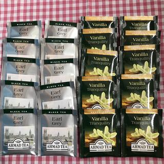 カルディ(KALDI)のアーマッドティー紅茶アールグレイ10pバニラ10p全20袋AHMADTEA(茶)